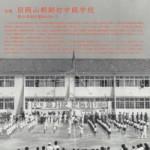 朝鮮学校ダイアローグ