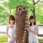 心花 〜kokohana〜 コンサート