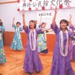 岡山市文化連盟『地域文化事業』