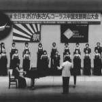 いずみの森合唱団