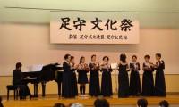 1001岡山市文化連盟