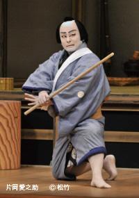 備前おかやま松竹大歌舞伎