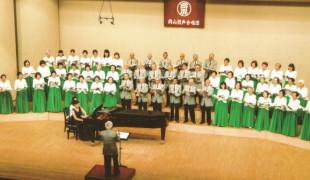 岡山混声合唱団