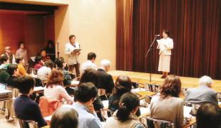朗読会「午後のポエム」No.7