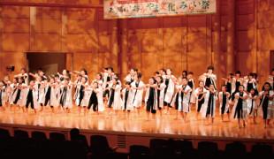 おかやま県民文化祭-メインフェスティバル