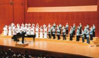 岡山市民合唱団鷲羽