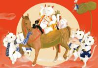 招き猫と羊の吉祥画展