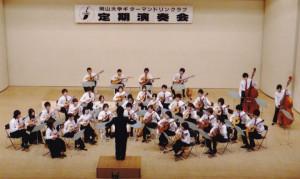 第61回岡山大学ギターマンドリンクラブ定期演奏会