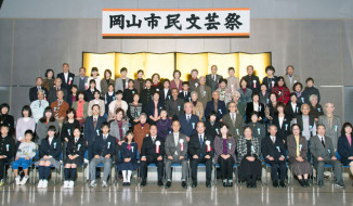 第47回岡山市民文芸祭