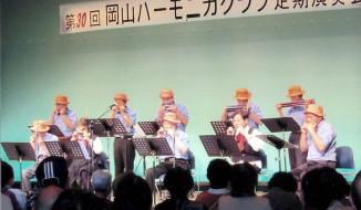 第31回岡山ハーモニカクラブ定期演奏会