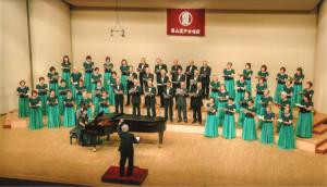岡山混声合唱団第69回定期演奏会
