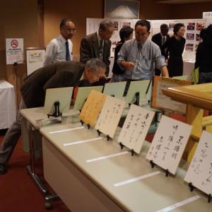 第36回岡山県俳人協会俳句大会