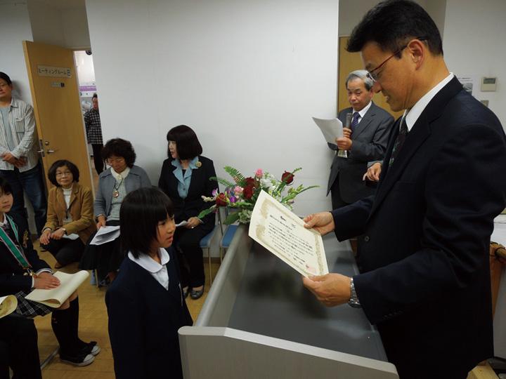 第28回MOA美術館 岡山児童作品展