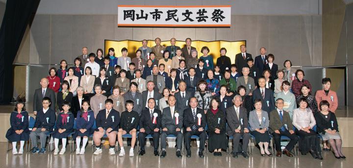 第48回-岡山市民文芸祭