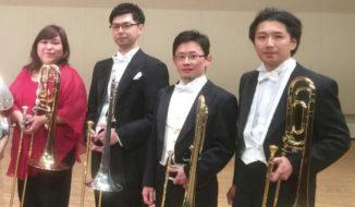 岡山トロンボーン四重奏団-Concert2016