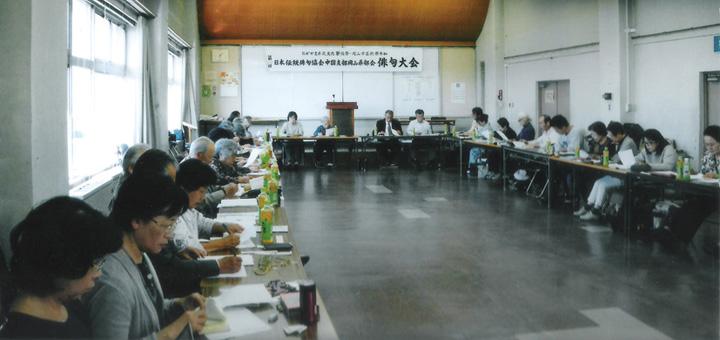 第25回日本伝統俳句協会