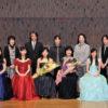 東京音楽大学校友会岡山県支部第17回コンサート「Concerto d'Autunno ⅩⅦ」