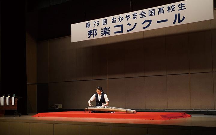 第27回おかやま全国高校生邦楽コンクール