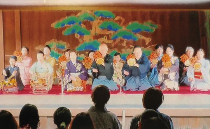 和文化フェスティバル園遊会