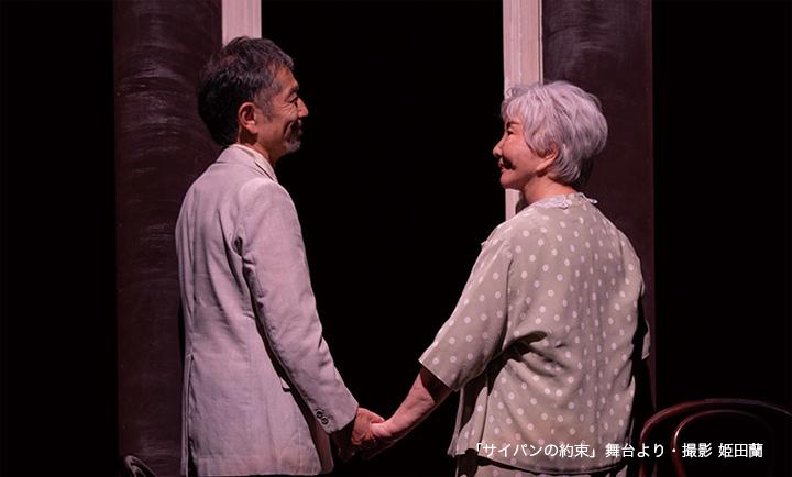燐光群「憲法くん」岡山公演