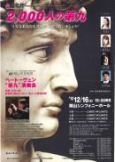 daiku2012_eye