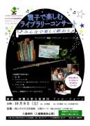 library_eye