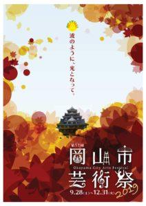 00_表紙OL(7.9)