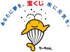 bnr_takarakuji
