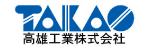 高雄工業(株)