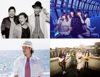 Music-Live-Square