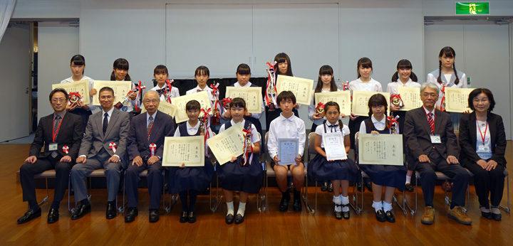 岡山学生フルートコンクール