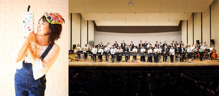 妹尾美穂&Okayama-Civichall-Brassファミリーコンサート