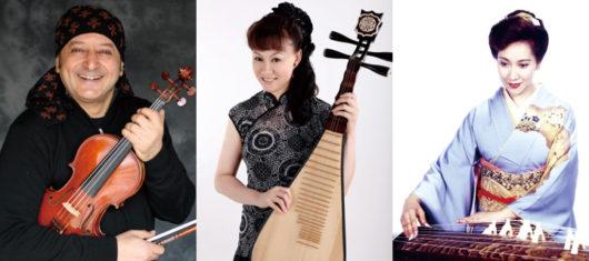 ヴァイオリン・中国琵琶・箏 三つの弦 国境を越えて