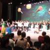 親子で楽しむクラシック名曲コンサート こどもオペラ「おんがくねずみ ジェラルディン」