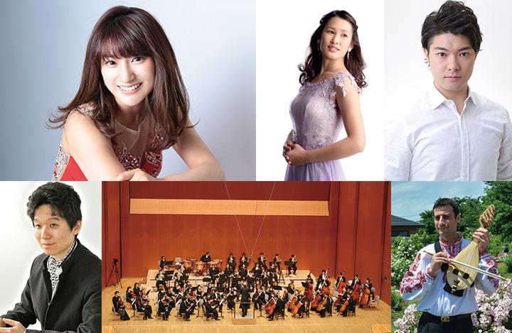 オーケストラと歌の祭典