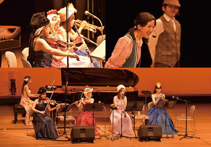 親子で楽しむクラシック名曲コンサート こどもオペラ「ブレーメンの音楽隊」